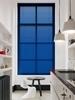 Afbeelding van Jaloezie Aluminium 25mm Blauw DEC25172